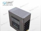 三达SD-8070-TW除湿器SD-8070-T用的放心
