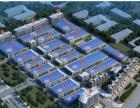 江南集中区优质化厂房 对外免费招租