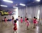 广州海珠沥滘哪里有少儿中国舞寒假培训班?