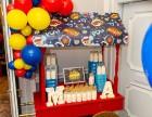 湘潭宝宝宴布置-长沙气球布置-长沙年会英雄主题生日派对