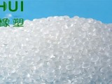热塑性弹性体食品级白色TPETPE包胶PP婴儿用品原材料