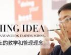 云南三校生课程大纲补课机构