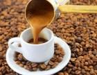 邢台魔术师咖啡加盟店投资费用多少?