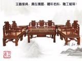 花梨沙发销售价格 济宁王义大师红木艺术沙发 红木沙发家具图片
