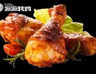 湖南烤鸡的做法,源源烤鸡营养价值高