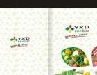 优鲜达专业蔬菜,水果,干副,粮油,肉类,水产品配送