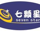 七颗星原创有声童书识字系列