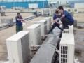 温州会展路 汤家桥(空调清洗 空调保养 空调消毒)