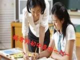 中高考连云港海州初高中一线在职教师一对一上门辅导家教
