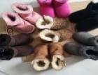 兴平童鞋 诚邀加盟