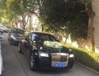 上海租劳斯莱斯婚车 上海出租劳斯莱斯幻影婚车租赁
