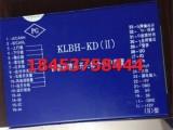 KLBH-KD-(II)智能化馈电开关综合保护装置+卓越
