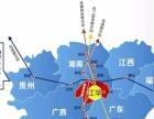 湖南省标杆型工业园区招商