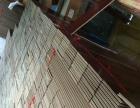 长期出售回收复合地板.木地板.门窗.装修材料