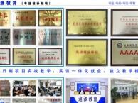大连韩语培训学校,初级韩国语培训,迪派周年庆,学习更优惠