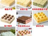黄冈幸福西饼生日蛋糕同城配送定制新鲜奶油水果榴莲千层芒果