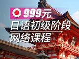 淄博日语考试好学吗