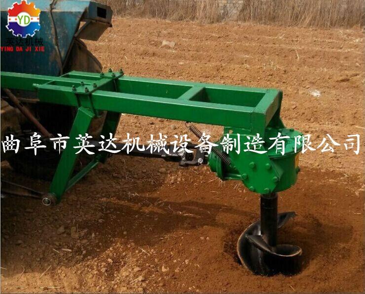 拖拉机挖坑机.,、.jpg