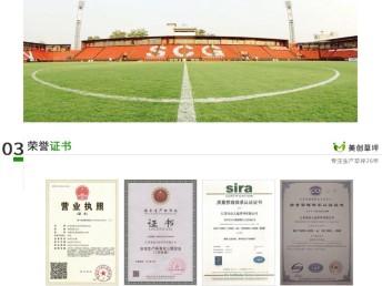 厂家销售定制足球场运动人造仿真草坪假草皮学校操场环保人造草坪