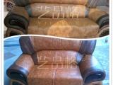 佛山艺品格专业沙发翻新换皮