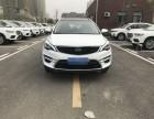 转让 越野车SUV 吉利帝豪GS阳泉二手车市场低首付分期