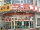 萧山中式快餐店转让 酒楼餐饮 商业街卖场