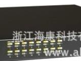 海康EV-3116 1远程用户企业级IP