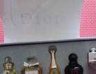 迪奥香水低价卖