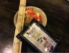 广元旺苍本土餐饮文化-签签牛串串香加盟