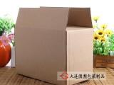 包装盒制作 瓦楞纸箱订做 批发瓦楞纸箱 食品专用箱