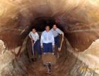 荆门市东宝管道疏通 化粪池清理 管道清淤 管道改造安装维修