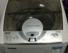 八成新全自动洗衣机转让