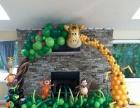郴州气球拱门,气球布置,气球装饰,活动布置