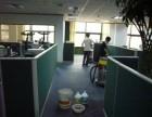 南京秦淮区清洗保洁公司大光路中和桥周边专业保洁打扫擦玻璃