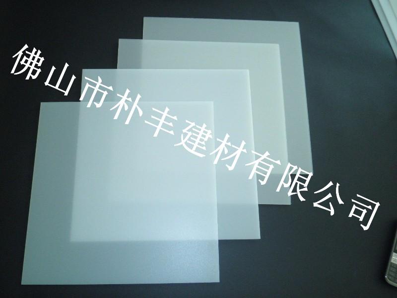 扩散板2.jpg