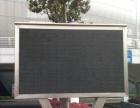 led电子屏安装,调试,维修