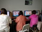 天府新區華陽附近:專業辦公 平面設計室內設計培訓到五月花學校
