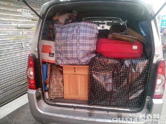 专业面包车搬家服务中心18970827855