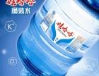 高效率配送娃哈哈、怡宝桶装水 厂价直销饮水机
