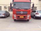 柳州物流,整车货运,提供全国各地回程车!