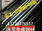 俊峰销售SCr440光圆 机械用圆钢