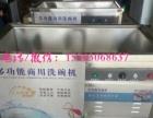 商用超声波洗碗机 360度全方位清洗洗碗机山东中德