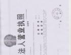 陕西省房建市政三级资质注册与转让
