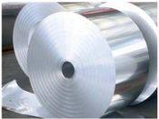 兰州铝材零售,供应兰州畅销铝材