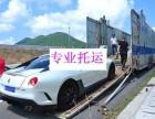 银川到上海轿车托运就找宇浩鑫物流 专业轿车托运公司