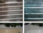 个人团队保洁专业清洗空调,油烟机清洗全面,价格公道