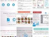 威海麻将定制开发手机棋牌软件定制 房卡麻将app定制