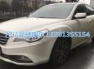 广州进口沃尔沃S60抵押车面议