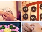 新娘跟妆、婚礼跟拍、预约免费试妆、免费租婚纱伴娘服
