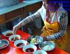 武威关东煮肉夹馍酸辣粉腊汁肉技术培训到哪学